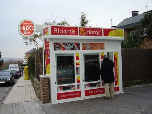Galapagar - Madrid