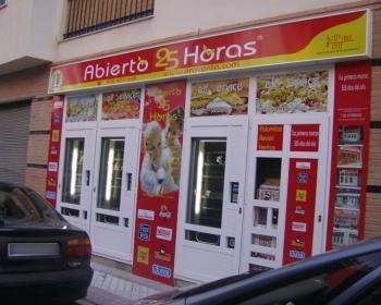 Motril - Granada