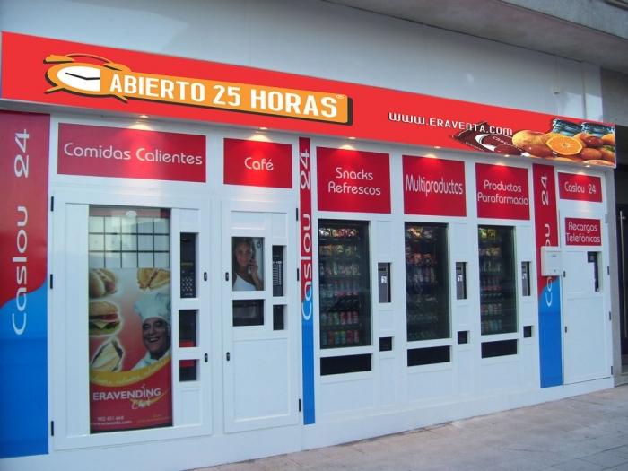 Loja Aberto 25 Horas Arcade - Galiza